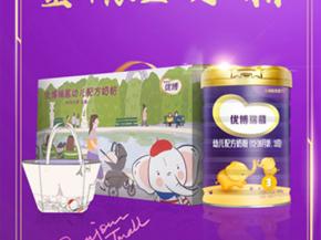 向世界展示中国品牌精神,圣元优博亮相世界艺术殿堂蓬皮杜艺术中心