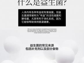 柯莱妍果蔬益生菌—净化肠道,排毒瘦身,美容养颜