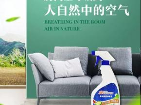 禾阳燊科技———屋里味道太难闻,空气清洗剂不顶用,用这个神器一招搞定!