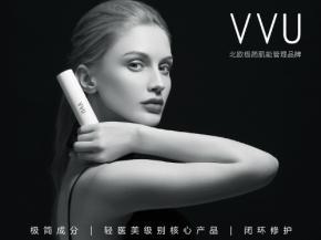 VVU 唯为妳倡导的极简主义 肌肤减负的正确打开方式