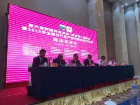 第六届新疆特色果品(阿克苏)交易会媒体见面会召开