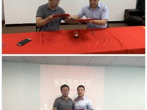 千福之家全球候鸟养老基地 (惠州)签约落地!