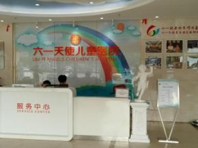 患了儿童抽动症,治疗别盲目-广州六一天使儿童医院