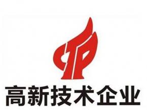 黑龙江启动新一轮科技型企业三年行动计划