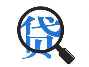 云南今年已累计发放各类中小微企业贷款255.32亿元