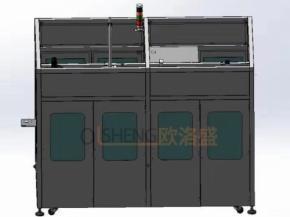 欧洛盛智能机械打造震撼产品自动折盒机
