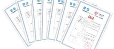 加速推进安全生态建设,深圳CA与中标软件完成产品兼容测试互认证