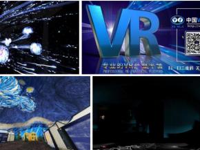 中国VR新一轮浪潮路在何方?专家称需2至5年进入复苏期