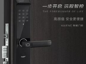 """凯恩斯智能锁---全新S6超乎你的""""锁''所见"""