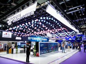 中国联通全景呈现5G创新业务 精彩亮相2018中国国际信息通信展