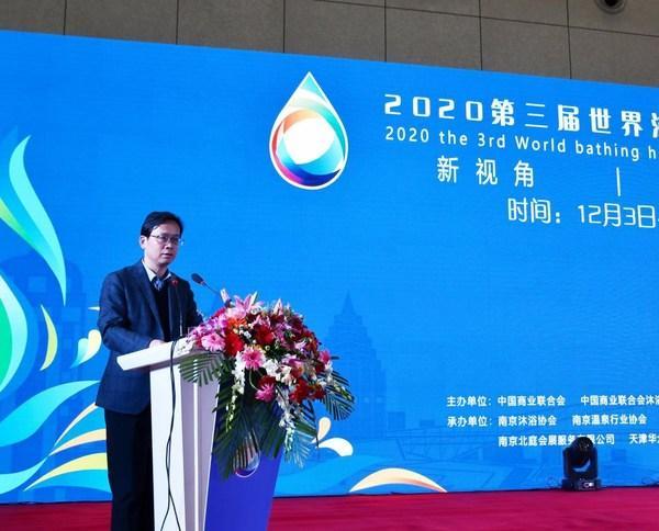南京市溧水区政府副区长张德才致辞